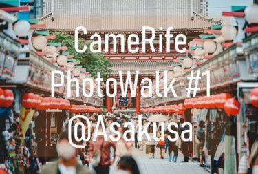 【Community CameRife】PhotoWalk #1 @Asakusa