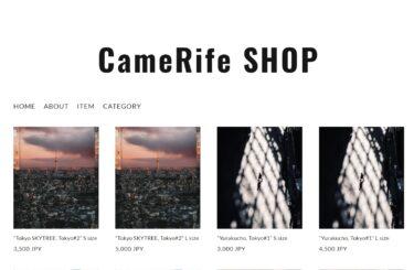 【祝】CameRifeがお店になりました!