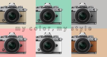 【Nikon Z fc】Nikonが本気を出してきた おしゃれと写りを兼ね備えたミラーレスカメラ
